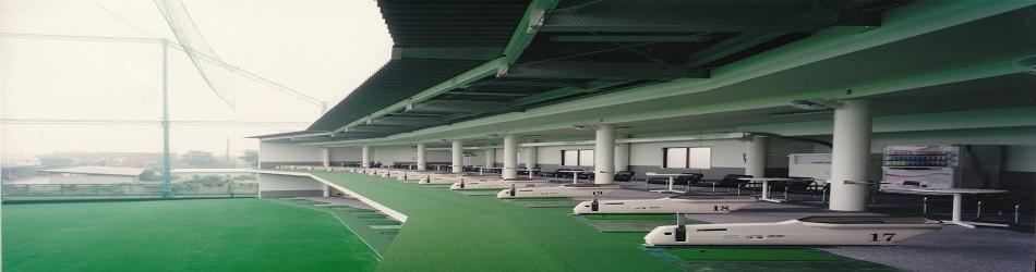 ニュー成城ゴルフセンターへ